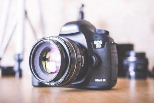 Online basiscursus fotografie: beginnen met de spiegelreflex camera