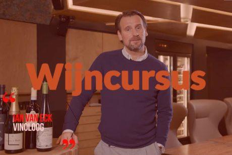 Online wijncursus volgen bij Soofos